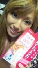 えひゃん 公式ブログ/購入品紹介 画像2