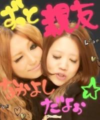 えひゃん 公式ブログ/東京へ帰還 画像2
