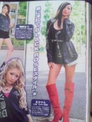えひゃん 公式ブログ/雑誌SEOUL SISTER 画像1