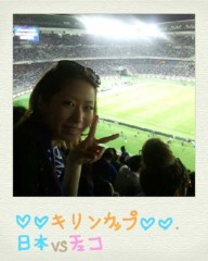 夏目理緒 公式ブログ/キリンカップ 画像1