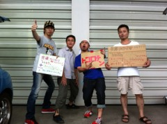 ししとう 公式ブログ/ゆうすけ福島に行くの巻 画像1