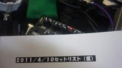 ししとう 公式ブログ/ワンマンリハ 〜真吾〜 画像1