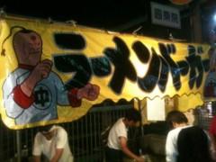 ししとう 公式ブログ/終わらない夏2010 画像1