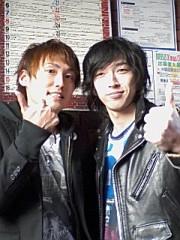 ししとう 公式ブログ/横浜到着! 画像1