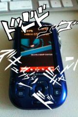 ししとう 公式ブログ/見せてもらおうか!iPhoneの性能とやらを! 画像1