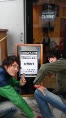 ししとう 公式ブログ/西川口ハーツ 画像1