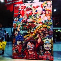 てんちむ 公式ブログ/ジャンプフェスタ2012 画像1