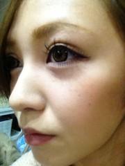 てんちむ 公式ブログ/美容Day【お得情報】 画像2