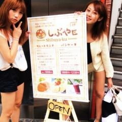 てんちむ 公式ブログ/純ちゃんのcafe【しぶや区】感想  画像1