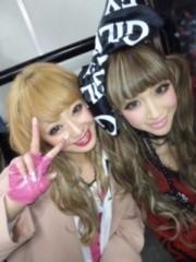 てんちむ 公式ブログ/ryoちゃん 画像1