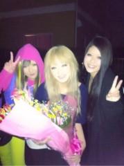 てんちむ 公式ブログ/家族で過ごした誕生日!!! 画像3