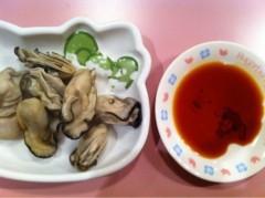 てんちむ 公式ブログ/牡蠣大好き(^-^)/てんちむ三分牡蠣レシピ 画像1