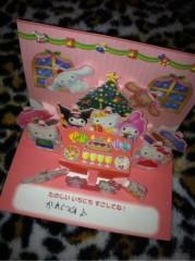 てんちむ 公式ブログ/家族で過ごした誕生日!!! 画像2