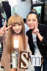 てんちむ 公式ブログ/イメチェン☆金髪ぱっつん☆ 画像1