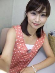 河村和奈 公式ブログ/しゅーりょー 画像1