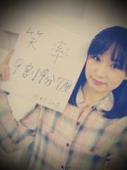 河村和奈 公式ブログ/いい湯だな 画像1