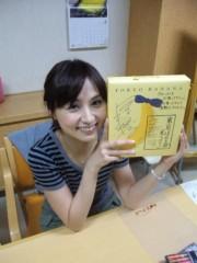 河村和奈 公式ブログ/東京ばなな 画像2