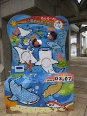 河村和奈 公式ブログ/おんなじ。 画像1