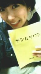 古条 彩華 公式ブログ/リハーサル(^O^) 画像1