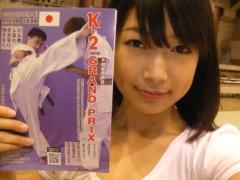 古条 彩華 プライベート画像/2010/05/03 新空手全国大会 画像 029
