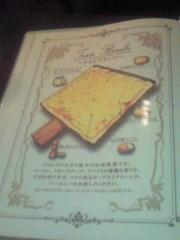 赤プル 公式ブログ/表参道NALU 画像3