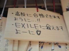 赤プル 公式ブログ/後日談 画像1