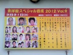 赤プル 公式ブログ/ラジオ日本 画像2
