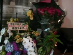 武田修宏 公式ブログ/44歳 画像1
