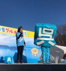 マスダユウキ 公式ブログ/瀬戸内グルメフェス最終日 画像2