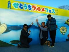 マスダユウキ 公式ブログ/瀬戸内グルメフェス2日目!! 画像3
