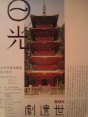 大川瑞季 公式ブログ/9月18日のこと 画像2