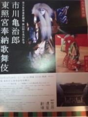 大川瑞季 公式ブログ/9月18日のこと 画像3