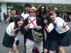 大川瑞季 公式ブログ/公開中 画像3