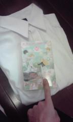 安倍洋平 公式ブログ/部屋とYシャツと私とハチミツとクローバー 画像1