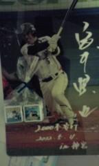 安倍洋平 公式ブログ/ヤクルトファンの悩み 画像1