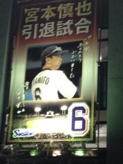 安倍洋平 公式ブログ/慎也のショートは日本一 画像1