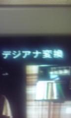 安倍洋平 公式ブログ/延命 画像1