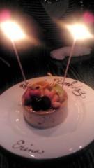 えりぃなん 公式ブログ/誕生日� 画像2
