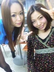 渋木美沙 公式ブログ/おめでとう☆ 画像2