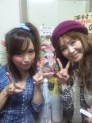 渋木美沙 公式ブログ/☆来てくれたねん☆ 画像2