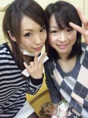 渋木美沙 公式ブログ/☆女の子をハンター☆ 画像2