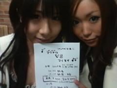 渋木美沙 公式ブログ/元気☆ 画像1