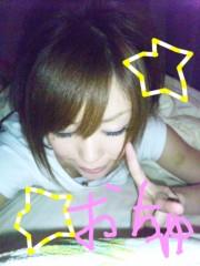 渋木美沙 公式ブログ/お疲れーしょん 画像1