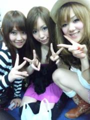 渋木美沙 公式ブログ/おもしろいっ 画像1