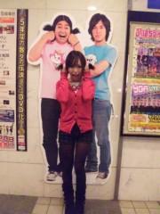 渋木美沙 公式ブログ/☆お笑い☆ 画像2