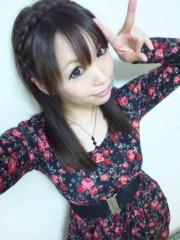渋木美沙 公式ブログ/☆撮影会☆ 画像1