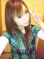渋木美沙 公式ブログ/きゃー☆ 画像1