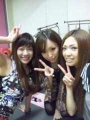 渋木美沙 公式ブログ/お姉さま 画像1
