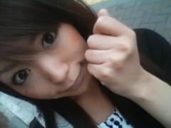 渋木美沙 公式ブログ/これから 画像1
