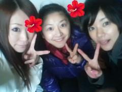 渋木美沙 公式ブログ/ありがとう!! 画像1